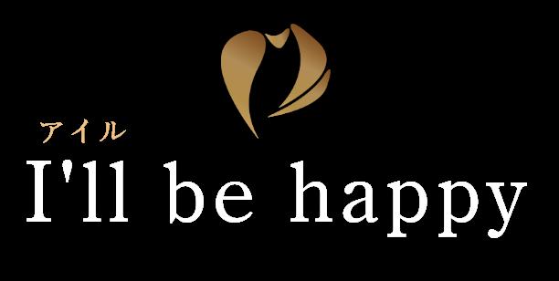 I'll(アイル) be happy